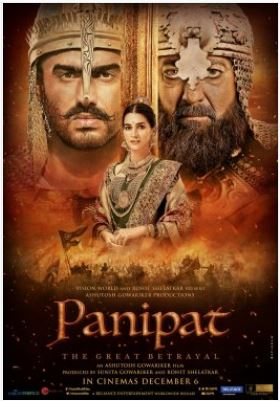 FDN Life Magazine - Entertainment compiled by Ryan Boucher - Panipat Movie Review